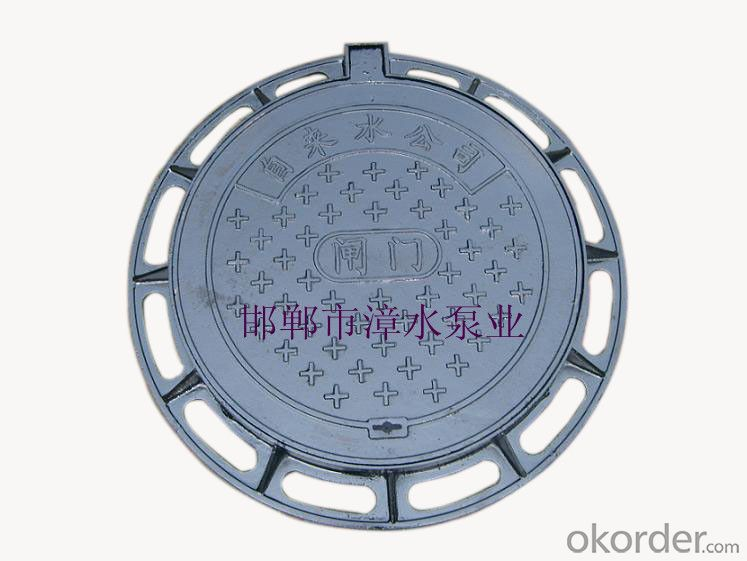 Ductile circular manhole covers
