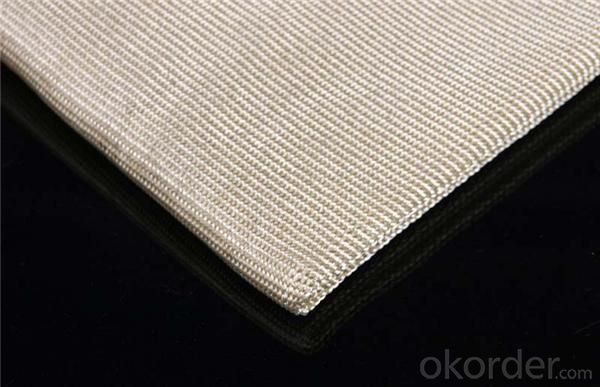 Silica Fabric Superb Electronic Insulation with High Texturization