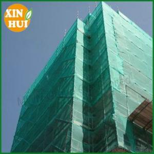 high quality construction safety net fall protection