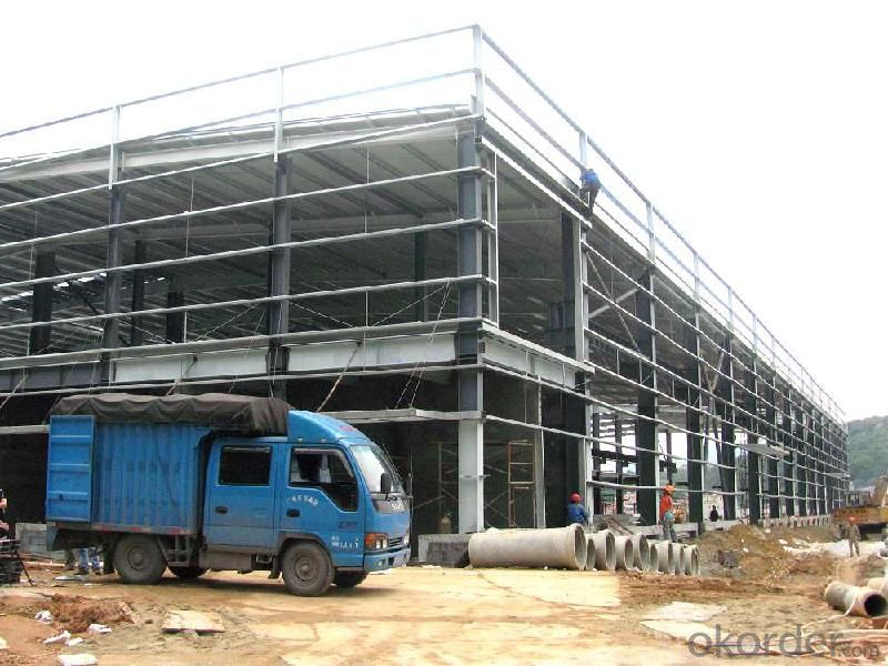 China Steel Structure Workshop