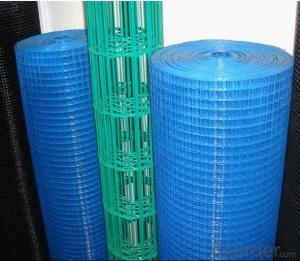 PVC  Coated  Wire  Mesh -- Good  Quality