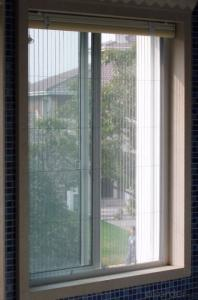Easy Clean Pleated Window And Door System