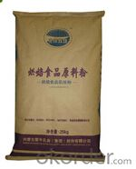 PP Woven Bag For Packing Rice, Sugar,