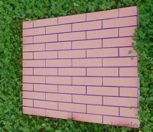 Brick-like Board