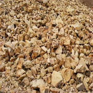 CALCINED BAUXITE WITH SHAFT KILN BAUXITE