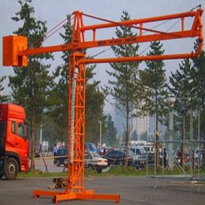Manual spreader(concret placing boom) 5m height