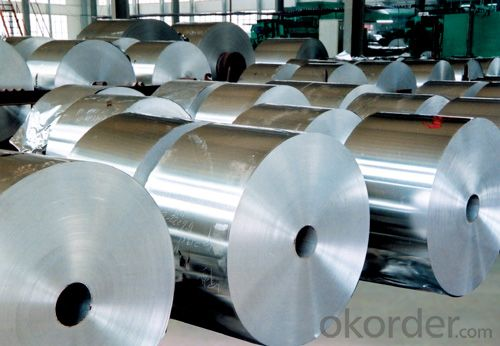 Supply aluminum coil products supplier  in China
