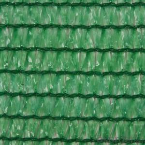 Rould wire sun shade netting roof netting