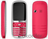 Feature Mobile Phone Wholesale 2.2inch MTK6260D Dual SIM Low-end Feature mobile