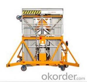 Six masts aerial working platform(lower-storage)