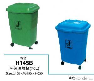 H145B green trash