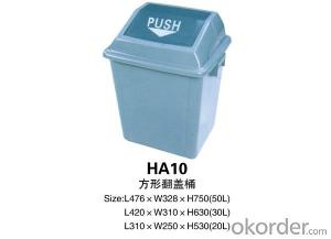 HA10 plastic green trash