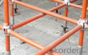 formwork steel cuplock scaffolding
