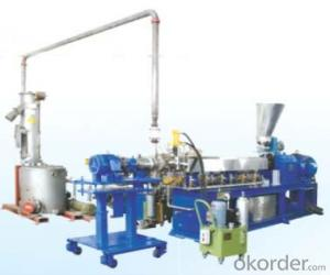 Hot melt adhesive kneading extruding underwater granulation production line