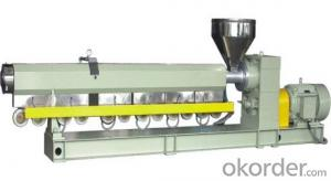 single screw pp pe granulation line