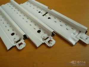 Suspension Ceiling Grid System Ceiling T Bar Ceiling Tee