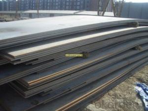 china mild steel plate