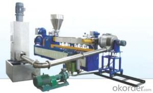 single screw pp film granulator line water-ring granulator