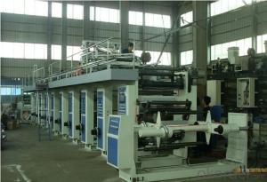 High Speed Elevator Rotary Die Head PE Film Blowing Machine
