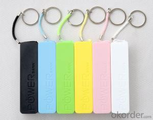 perfume power bank with key-chain