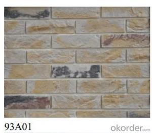 cultured stone BA007