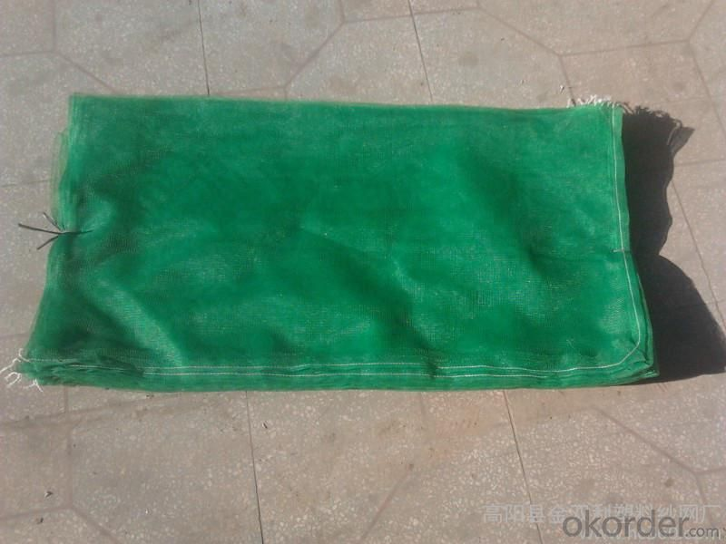 Green Mono Filament Sunshade Net