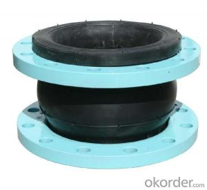Flexible rubber joint