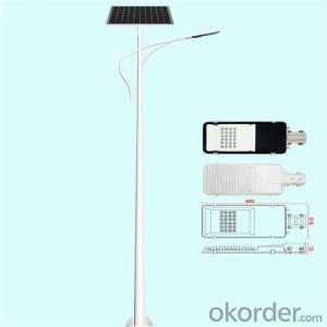 Solar LED Street Lamp