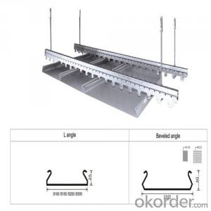 H-shaped Strip Aluminum Ceiling