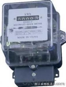 DD862 type single-phase meters