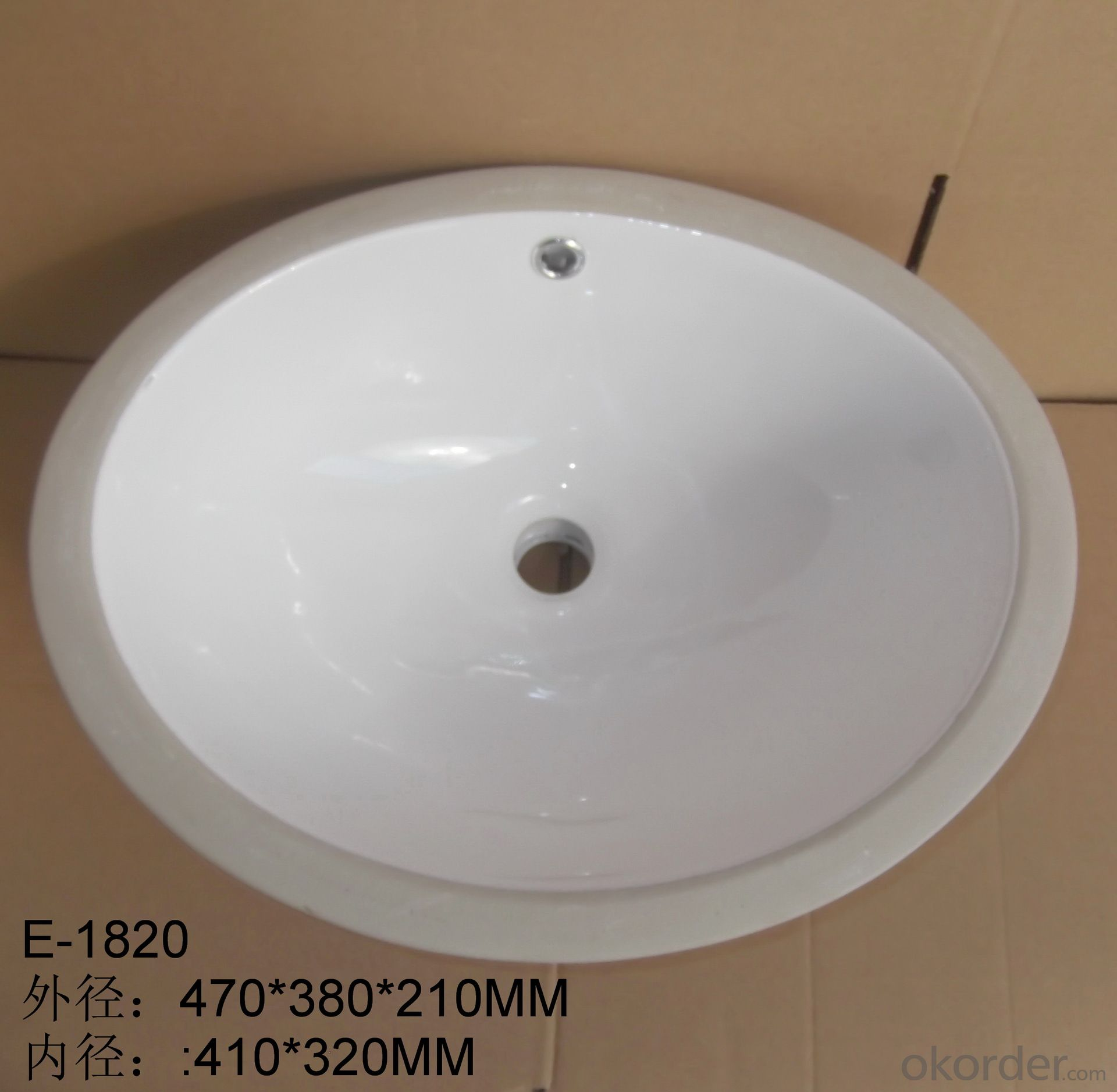 undercounter basin white18-inch