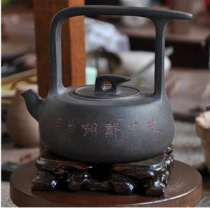 Handmade Teapot  From China (number 1101)