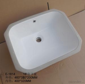 The new 18-inch white square undercounter basin