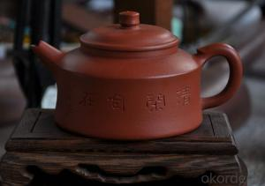 Handmade Teapot  From China (number 1105)