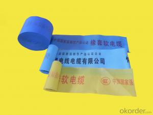 Printed nonwoven packing tape