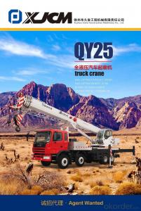 Truck crane QY25