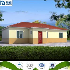 Cement house in Australia