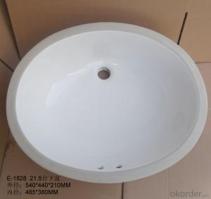 White ceramic stone under counter basin 21.5-inch