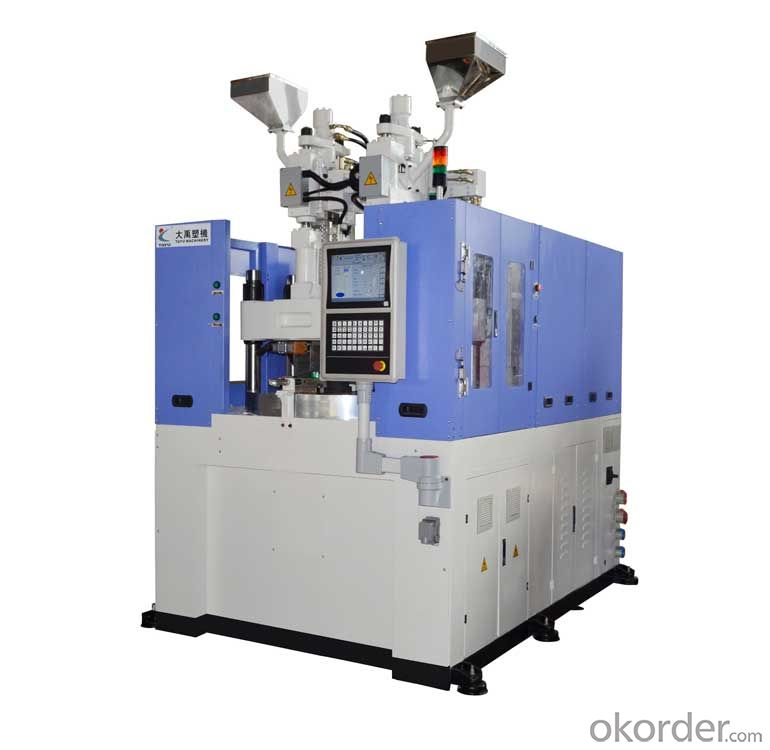 Multi-Material Injection Moulding Machines