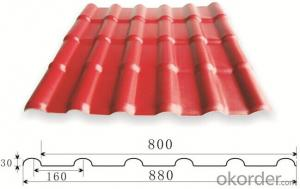 PVC wave sheet,PVC corrugated roofing sheet,PVC corrugated roofing sheet/Triple layer,pvc roofingtile, PVC wave sheet