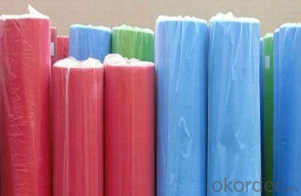 PP Spunbonded Nonwoven Fabric different color for agriculture