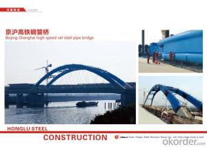 high qulity steel structure bridge