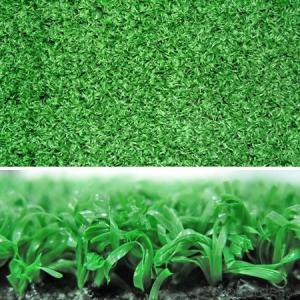 Pet Grass Best  Artificial Grass for Animals