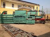machinery hydraulic ram for  heavy duty machinery