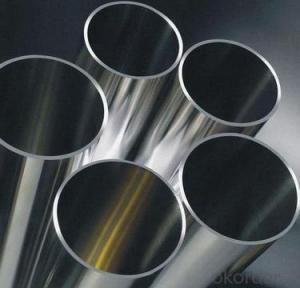 Mill Aluminum Tube Profile