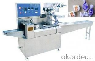 Soap Packing Machine
