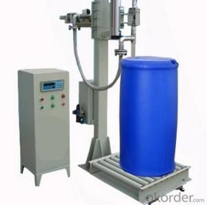 Weighing Filling Machine for Metal Packing