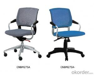 Modern Folded Black Office Chair CN275A