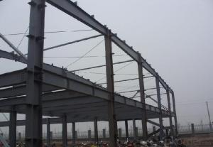 Steel flat bar steel flat bar for construction