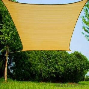 Grass Land Sun Shade Sails